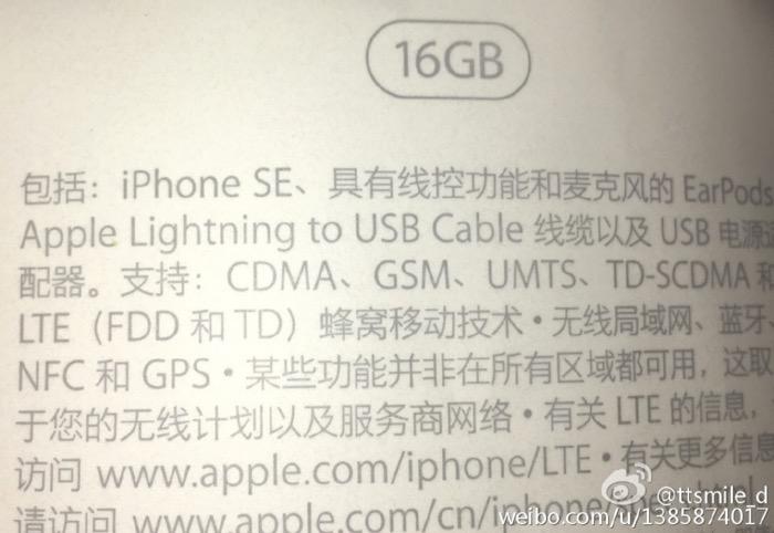 iPhone SE : son nom semble confirmé, et il sera compatible avec Apple Pay