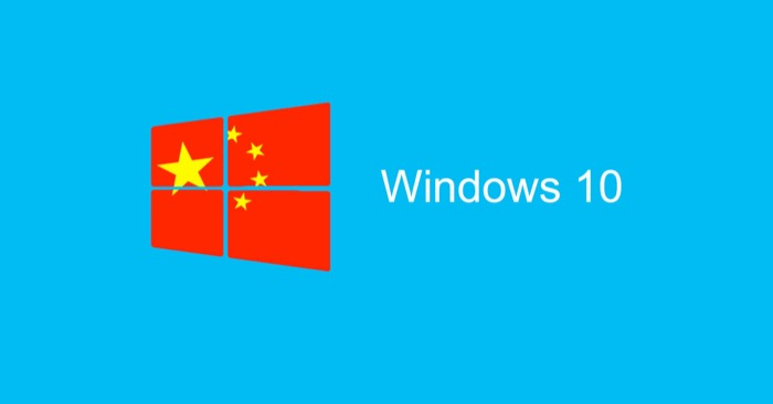 Microsoft Windows 10 Zhuangongban