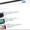 Brillante recherche dans Google :