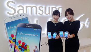 Encore une autre variante : Samsung pourrait lancer un Galaxy S4 LTE-Advanced