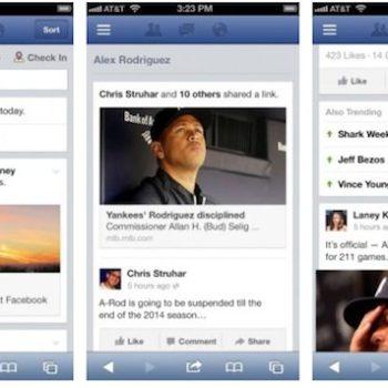 Facebook devient encore plus