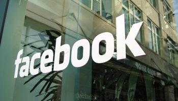 Facebook pourrait lancer une application
