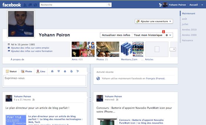 Facebook Timeline est disponible pour tous !
