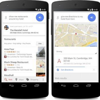 Google confirme lire vos e-mails pour améliorer vos réservations d