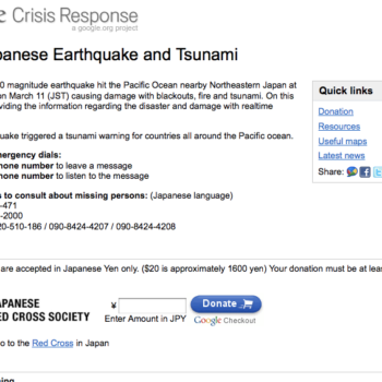 Google déploie Person Finder après le tsunami au Japon – Person Finder