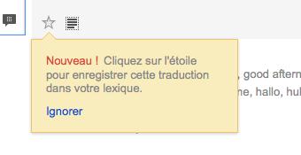 Google Traduction ajoute Phrasebook pour vous rappeler que vous avez appris - Enregistrer une traduction dans le lexique