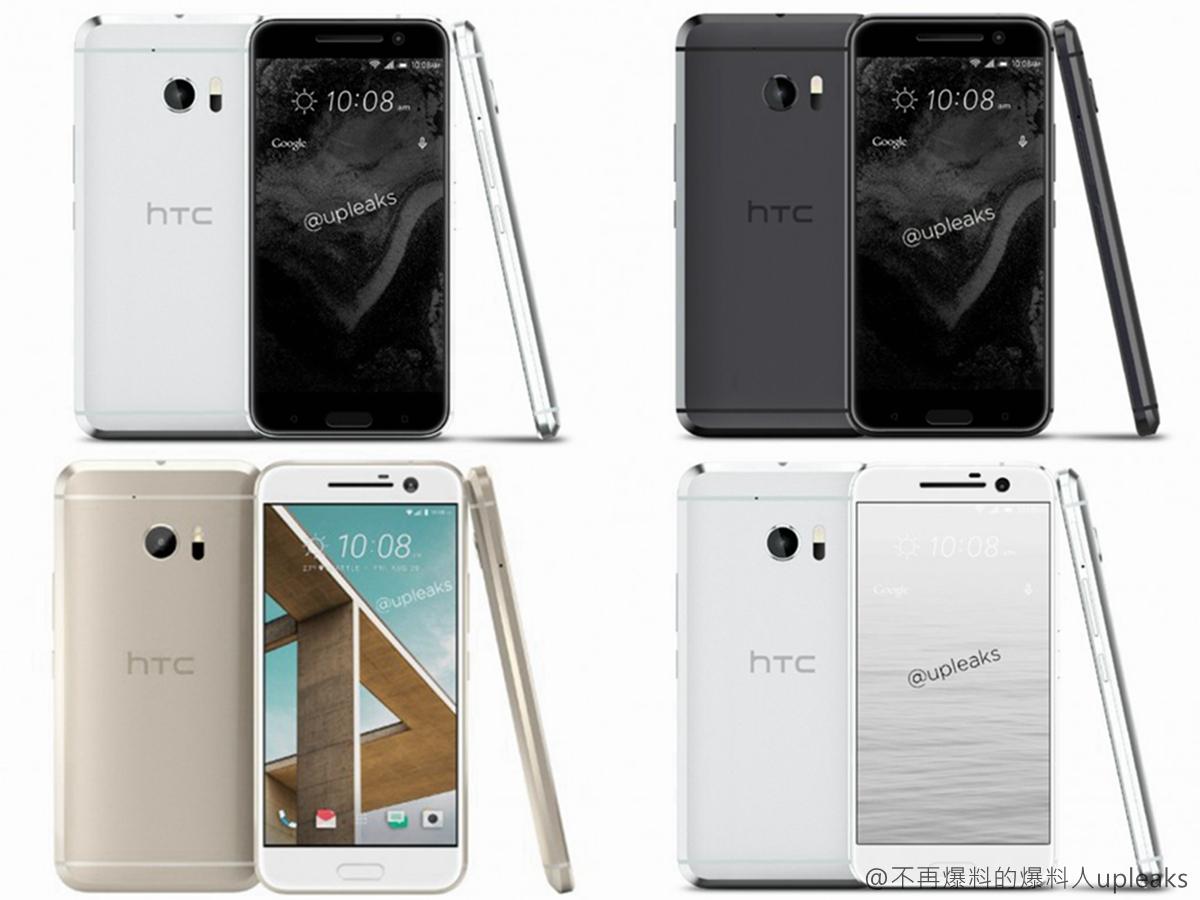 HTC 10 : un lancement officiel pour le 19 avril