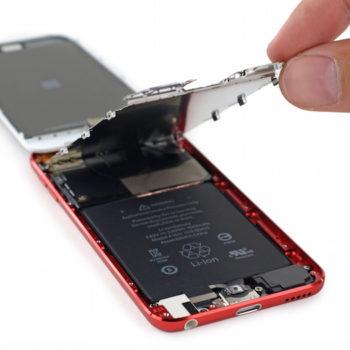 iPod touch 6e génération :