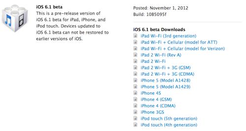 iOS 6.0.1 pour les consommateurs, iOS 6.1 bêta est maintenant disponible pour les développeurs