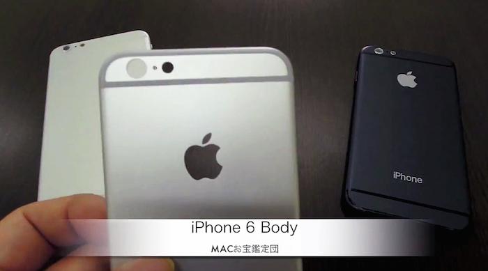 coque arrière iphone 6