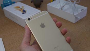 iPhone 7 : il pourrait se débarrasser du plus grand défaut de conception d