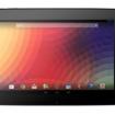 La tablette Nexus 10 pourrait être dotée d