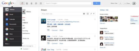 Nouvelle interface utilisateur de Google