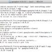 Le Guide du débutant pour utiliser GoogleCL – Installation de GoogleCL depuis ma machine Mac