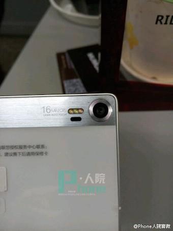 Lenovo Vibe Z3 Pro : vue du capteur photo