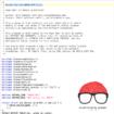 Les sources du noyau des Google Glass révèle un possible support au NFC