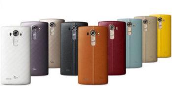 Réjouissez-vous ! Une version métallique du LG G4 pourrait venir