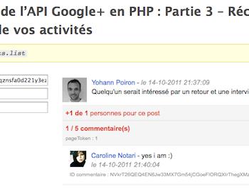 Mise en oeuvre de l'API Google+ en PHP : Partie 3 – Récupérez les commentaires de vos activités – comments.list