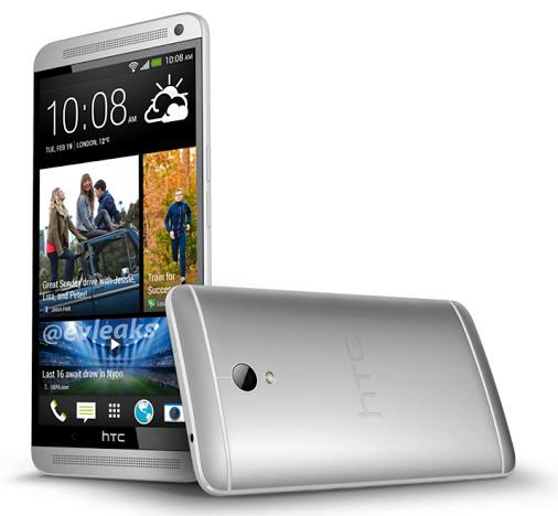 On reparle du HTC One Max, confirmant le nom de code T6