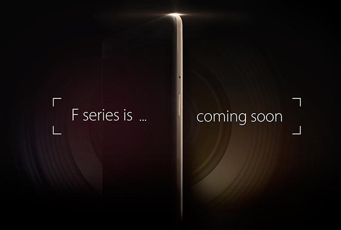 Oppo tease son smartphone F1 avec des fonctionnalités intéressantes pour la caméra
