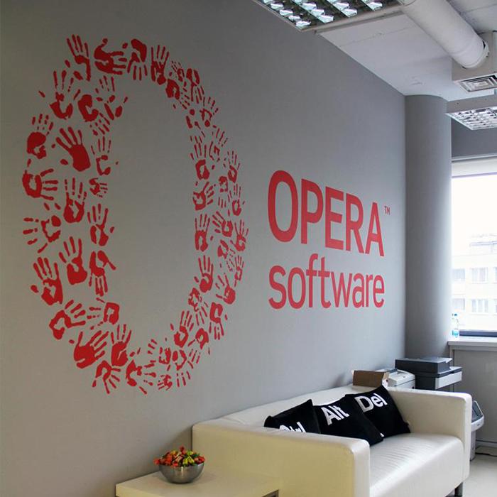 Software Opera vendu à un groupe chinois pour 1,2 milliard de dollars ?