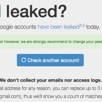 Un outil pour vérifier si votre compte Gmail a été divulguée … ou pas !