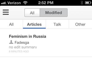 Wikipedia vous permet désormais d