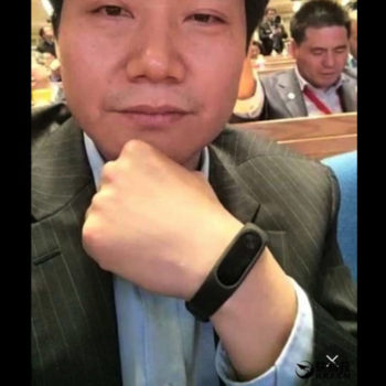 Xiaomi Mi Band 2 : voici un premier visuel du nouveau bracelet