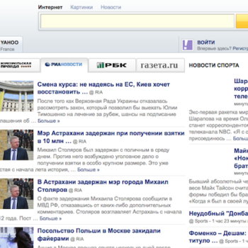 Yahoo Russie