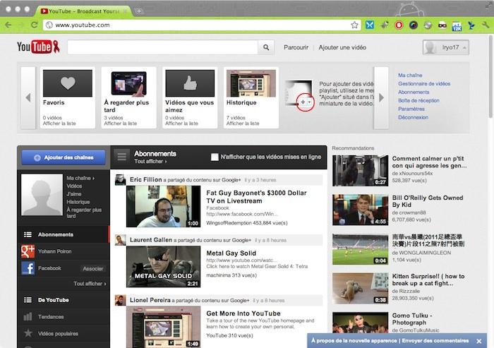 YouTube lance officiellement son design de sa nouvelle page d