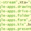 Google Drive ça arrive et ce serait prévu pour Avril ! – SDK GDrive