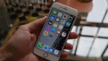 iOS 10 – une grande nouveaute est la suppression des apps natives