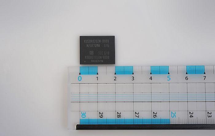 Ce SSD de Samsung pèse moins d'un centime, mais détient 512 Go