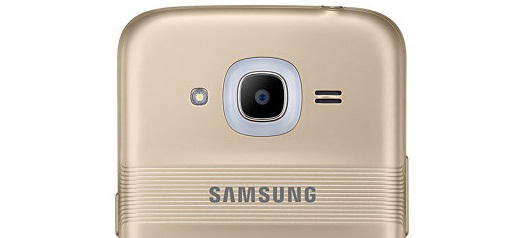 Smart Glow a fait son apparition sur le Galaxy J2 (2016)