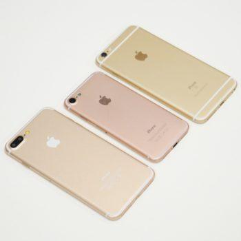 iPhone-7-Plus-Prototype-22-1280×853