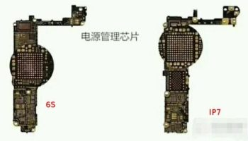 iPhone 7 logic board the malignant-650-80