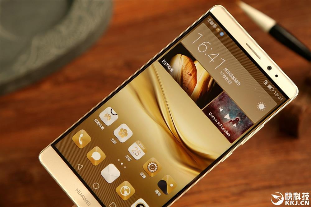 Huawei mate 9 des rendus pour les multiples coloris for Photo ecran huawei