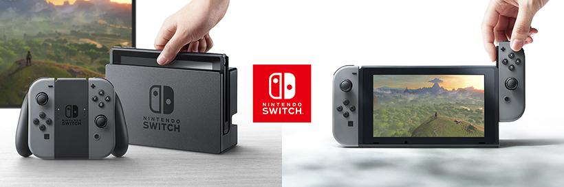 La Nintendo Swich est très attendue, mais nous attendons encore des détails