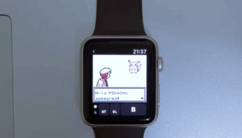 giovanni-apple-watch-game-boy