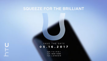 HTC Save-the-date