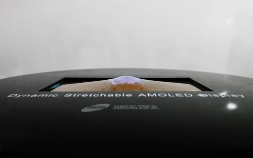 Un écran étirable dans les cartons de Samsung