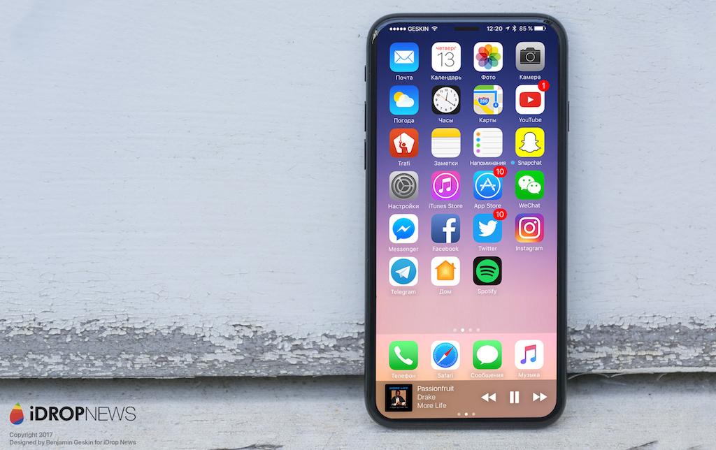 IPhone 8 : Apple n'aurait pas encore solutionné l'intégration du Touch ID