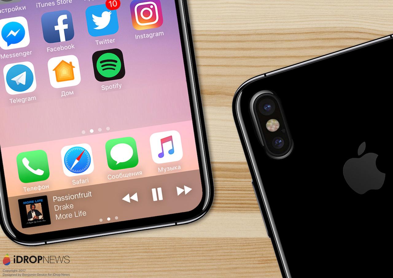 Reprendre Iphone S