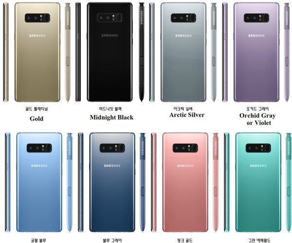 Samsung-Galaxy-Note-8-color-variants-leak-1