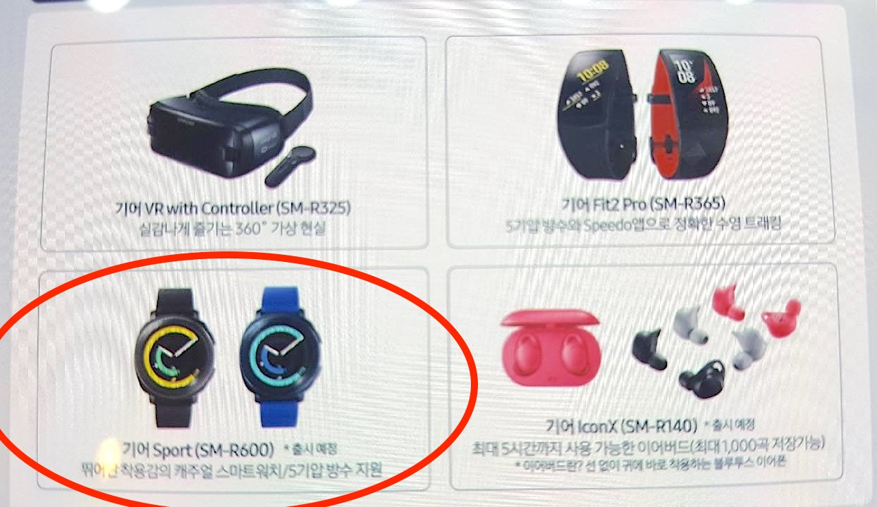 2 nouvelles montres et de gros écouteurs sans fil — Samsung