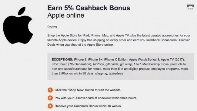 Apple présente son nouveau smartphone : iPhone X