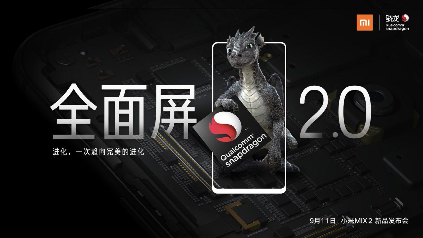 Google Pixel 2 : le Snapdragon 836 annoncé est remis en question