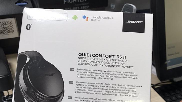 Le Casque Bose Quietcomfort 35 Ii Avec Google Assistant Lancé 4 Octobre