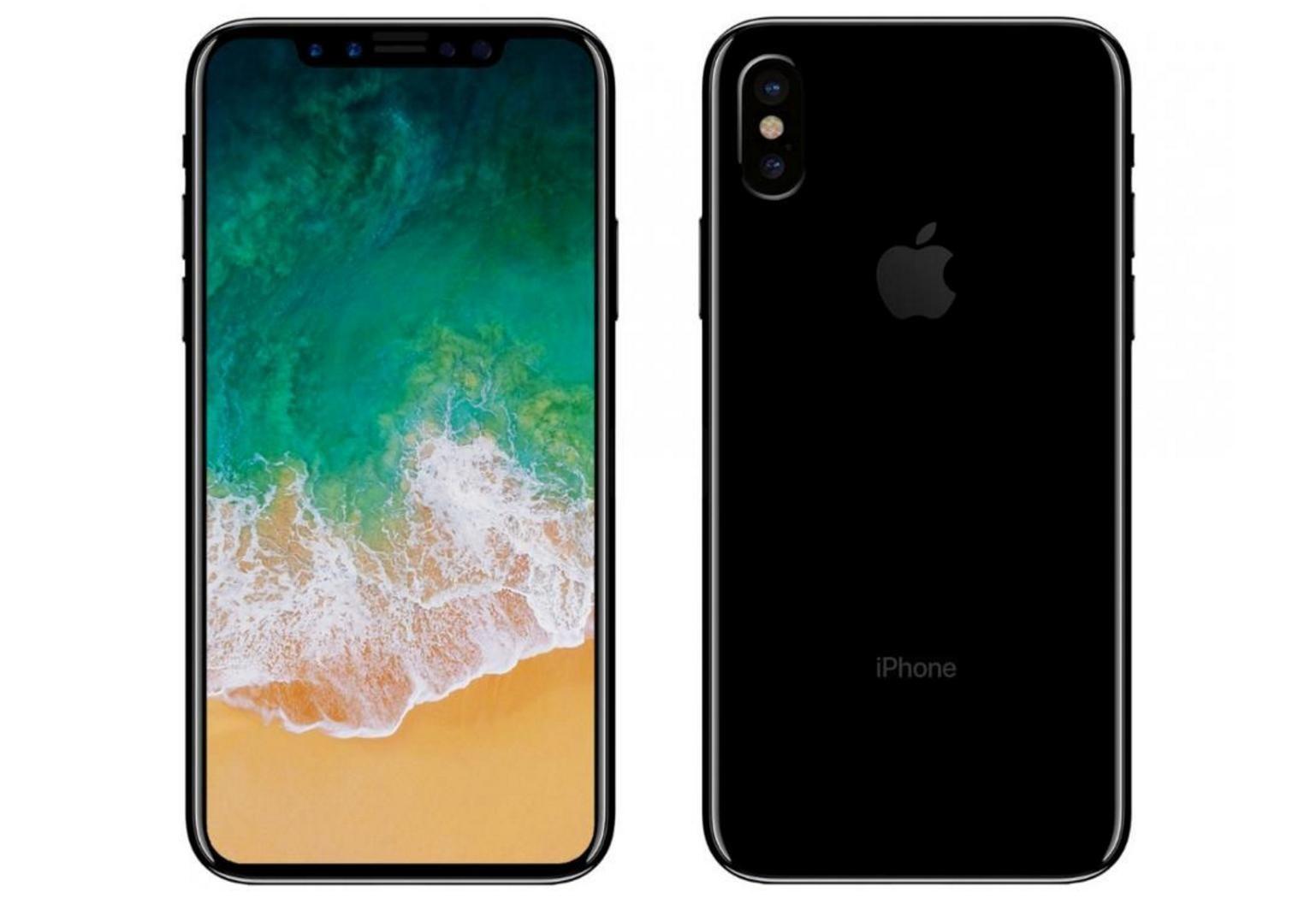 IPhone 8 : un lancement reporté, et en toute petite quantité ? [MAJ]
