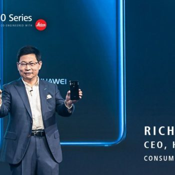 HuaweiMobile_2017-oct.-16